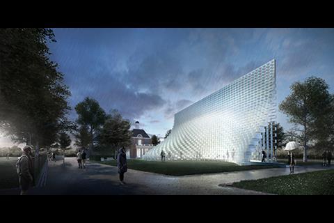 Wall - Serpentine Pavilion 2016 designed by Bjarke Ingels Group (BIG)
